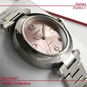 The Lovely Pasha Steel Model from Cartier